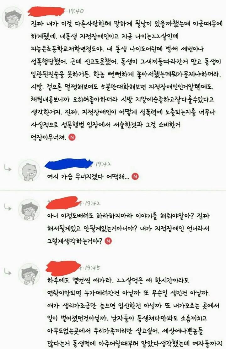 애기어 왜 쓰면 안되는거야? (feat.짭시) | 인스티즈