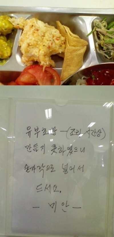 학교 급식에 나온 유부초밥.jpg | 인스티즈
