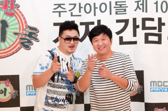 """Doni and Coni will be leaving their MC positions on """"Weekly Idol"""" after 7 years"""