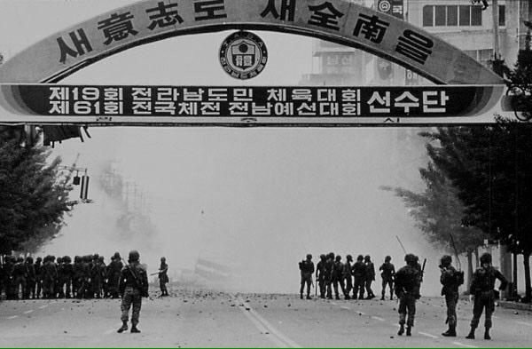 5.18 민주화 운동 당시 사진   인스티즈