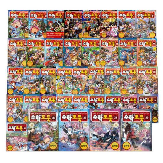 국내 만화책 판매부수(100만부 이상) 순위 | 인스티즈