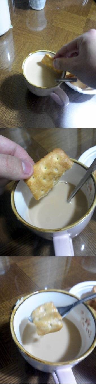 과자랑 커피 같이 먹을 때 공감 | 인스티즈