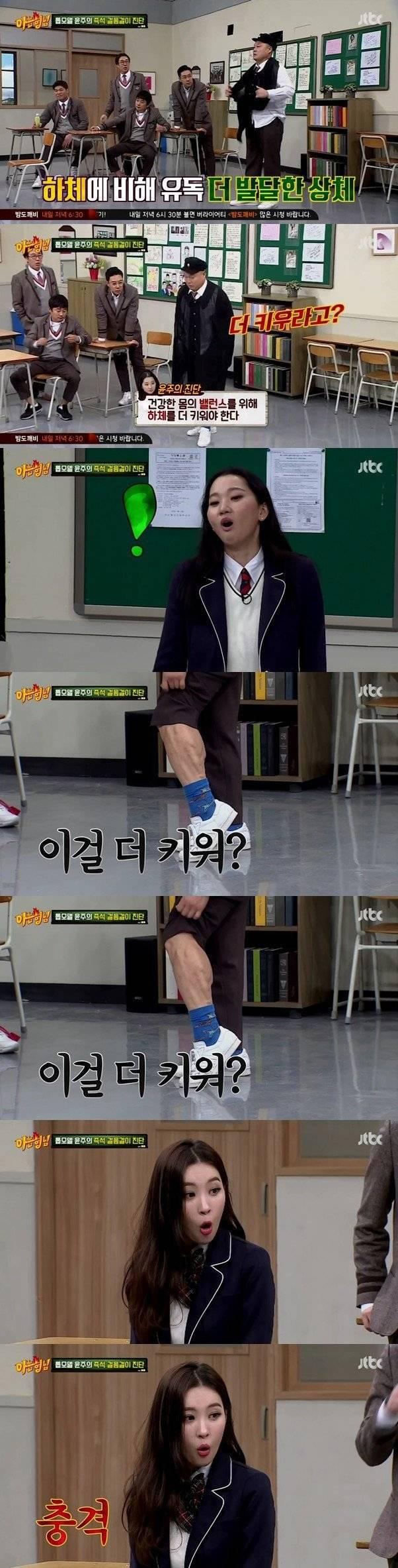 강호동 종아리 근황.jpg | 인스티즈
