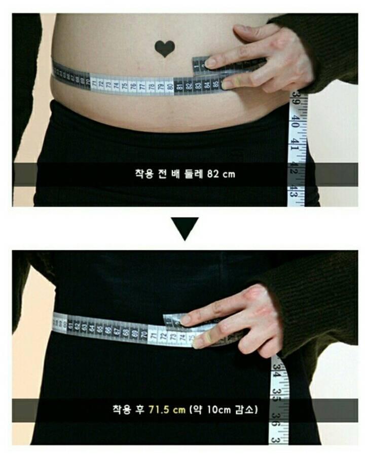 요즘 여자들 몸매가 다 좋은 이유.gif | 인스티즈