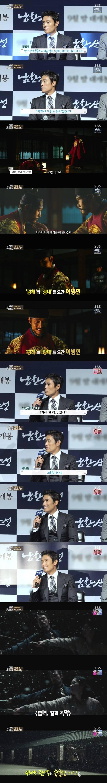 이병헌 영화 커리어에서 삭제된 영화.jpg | 인스티즈