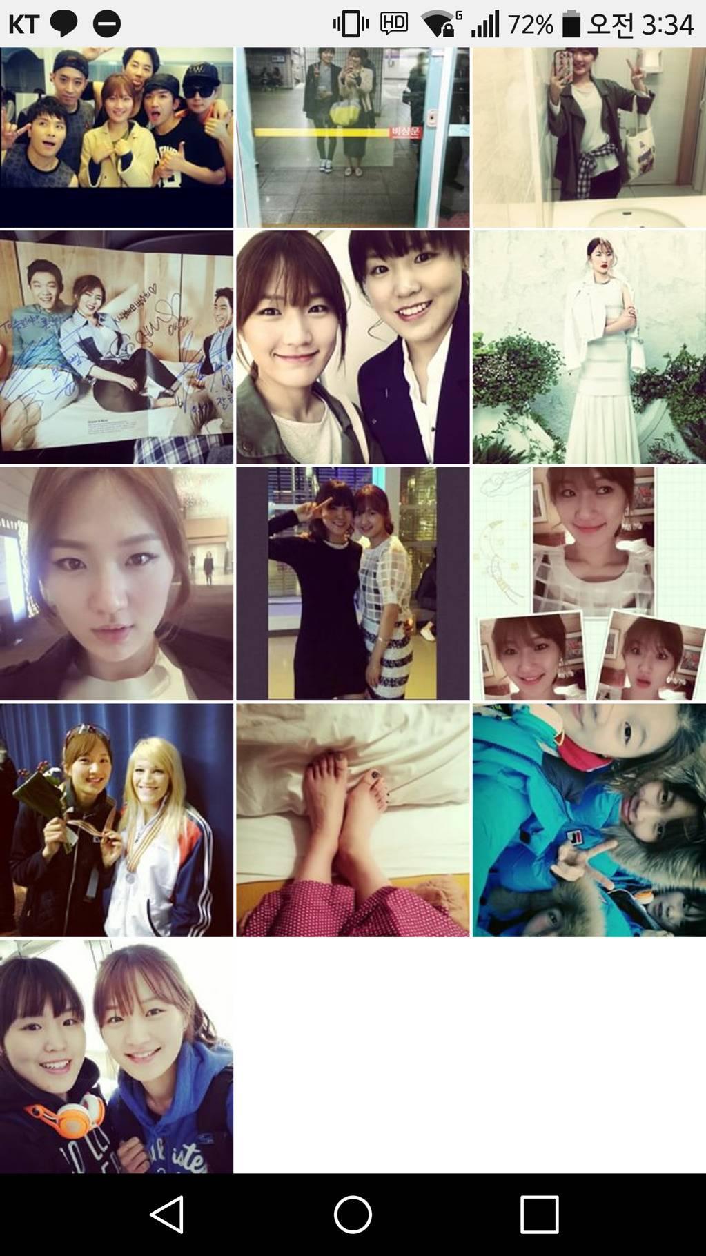 오늘 새벽 인스타에 김아랑 사진을 다 없앤 박승희 | 인스티즈