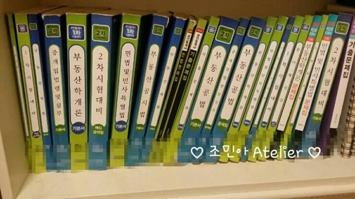 쥬얼리 조민아 공인중개사 5개월 합격 | 인스티즈