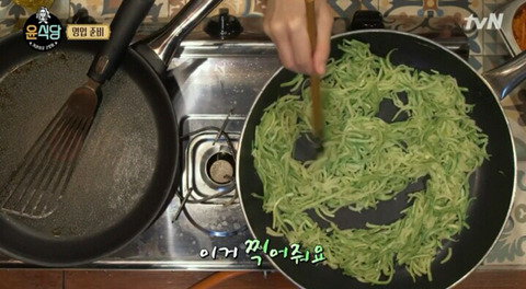 유아인 멕이는 윤식당 자막.jpg | 인스티즈