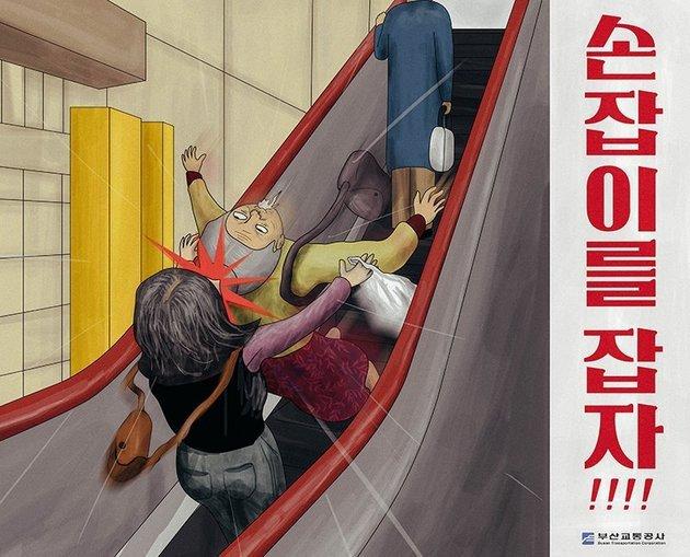 부산 지하철의 공공안전포스터 ㅋㅋㅋㅋㅋ.jpg | 인스티즈