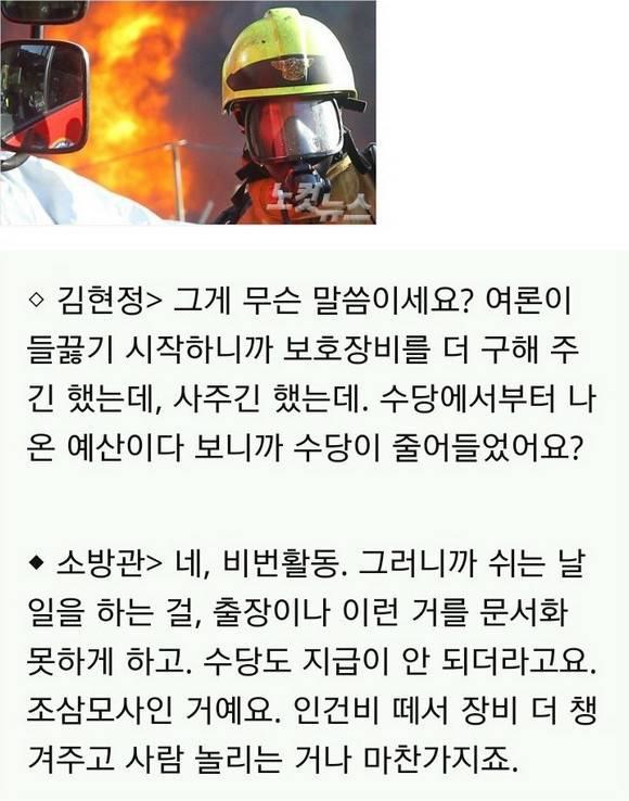 대한민국 근황.jpg   인스티즈