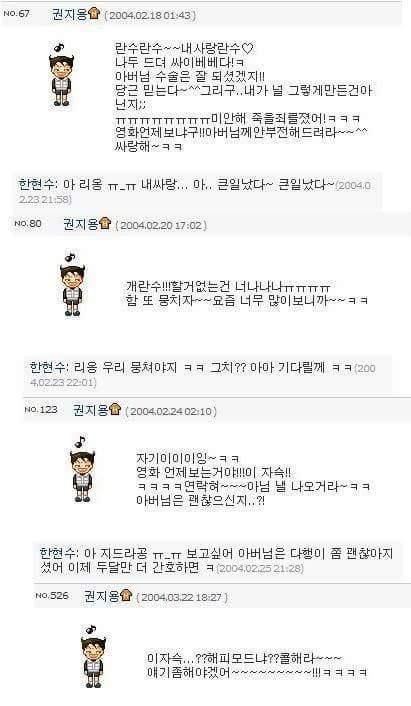 빅뱅 데뷔 직전 YG 탈퇴한 연습생.jpg   인스티즈
