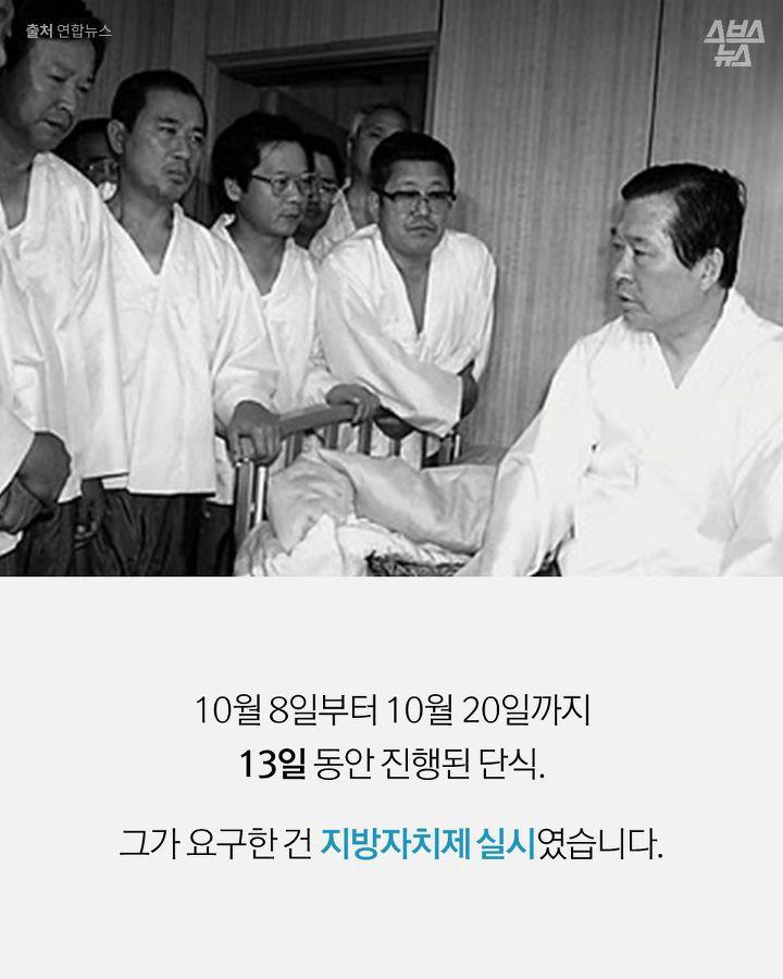 세상 힙한 1995년 제1회 지방선거 | 인스티즈