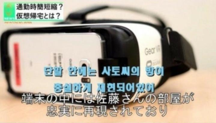 선진국 일본의 칼퇴...jpg | 인스티즈