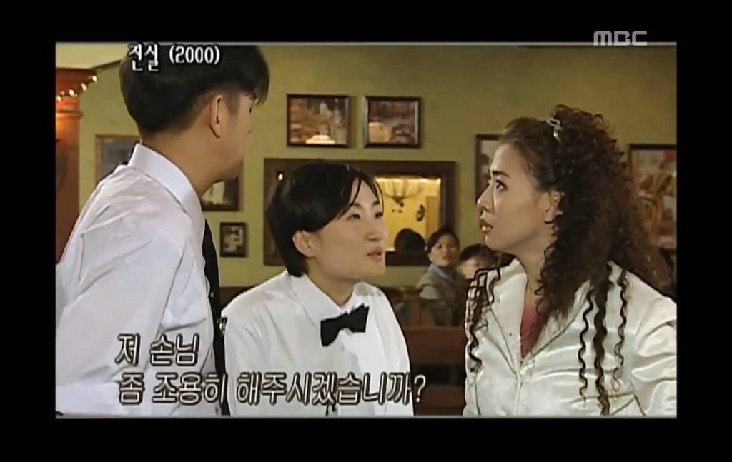 [명작극장] 대리수능으로 꼬여버린 인생 드라마 '진실'-3.jpg   인스티즈