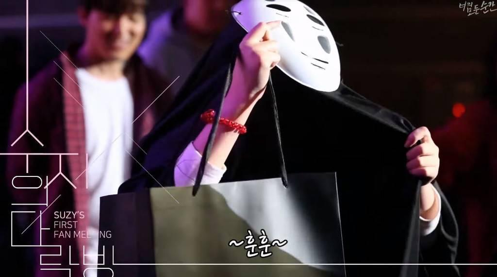 수지) 가오나시 팬을 만난 수지.jpgif | 인스티즈