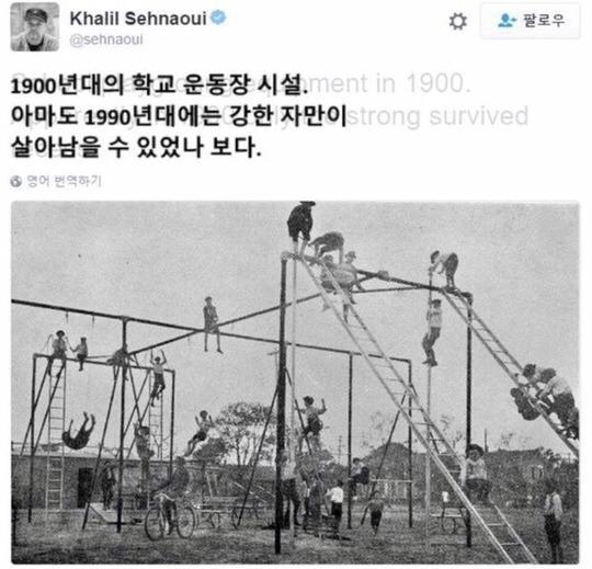 강한자만 살아남는 한국 놀이터.jyp | 인스티즈