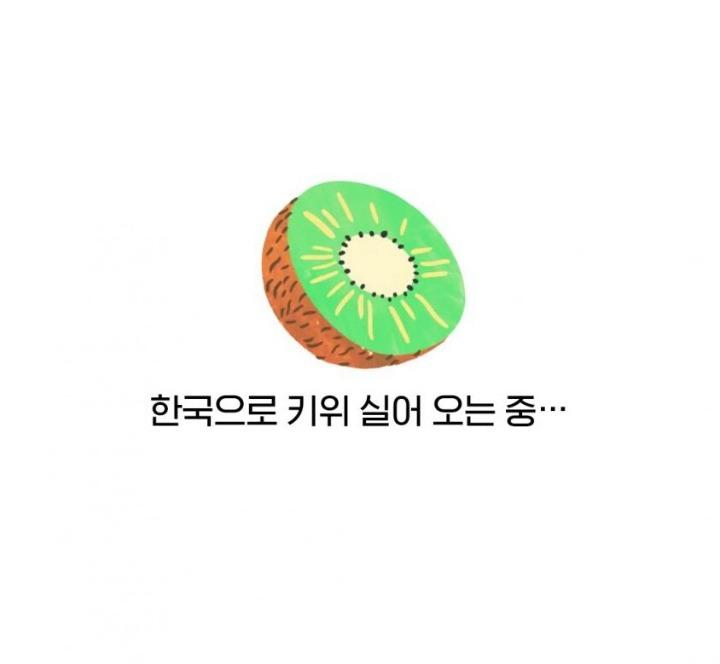 빨간맛떡밥 회수하는 이번 레드벨벳 티저 | 인스티즈