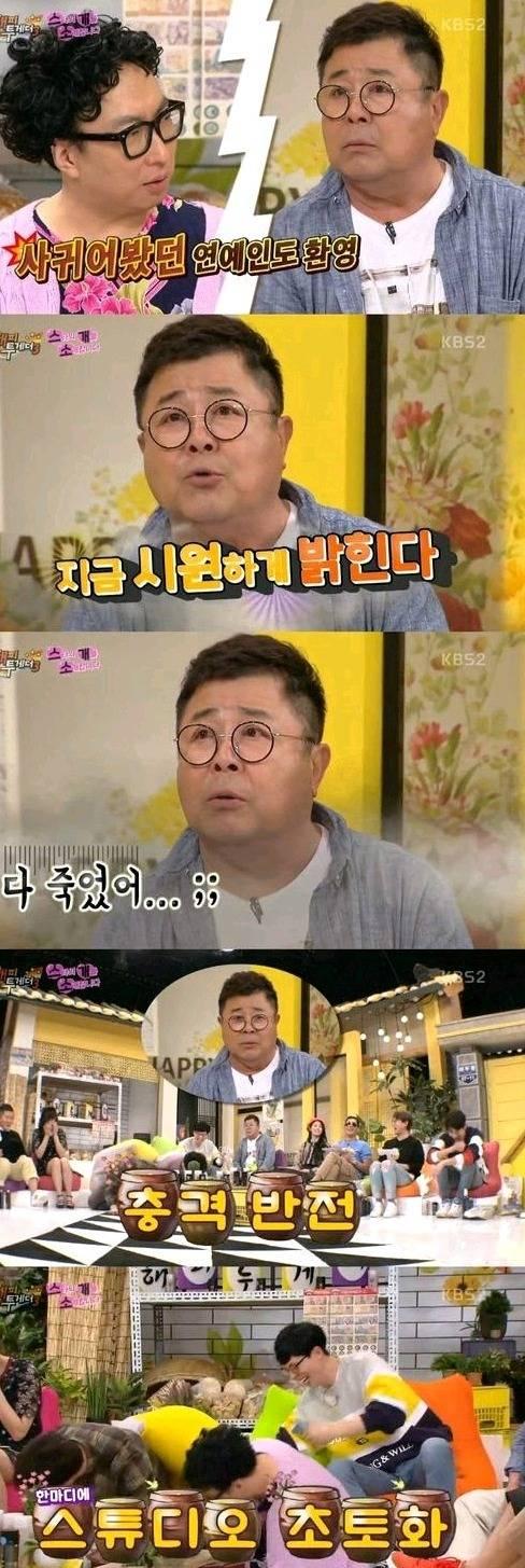 연예인 열애 고백 레전드 | 인스티즈