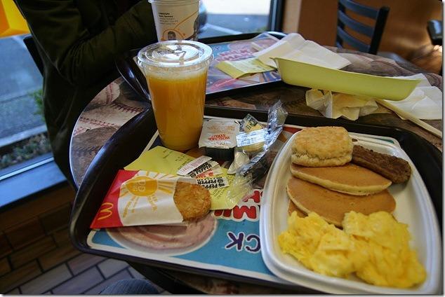 아침 브런치 맥도날드 맥모닝 움짤 gifjpg | 인스티즈