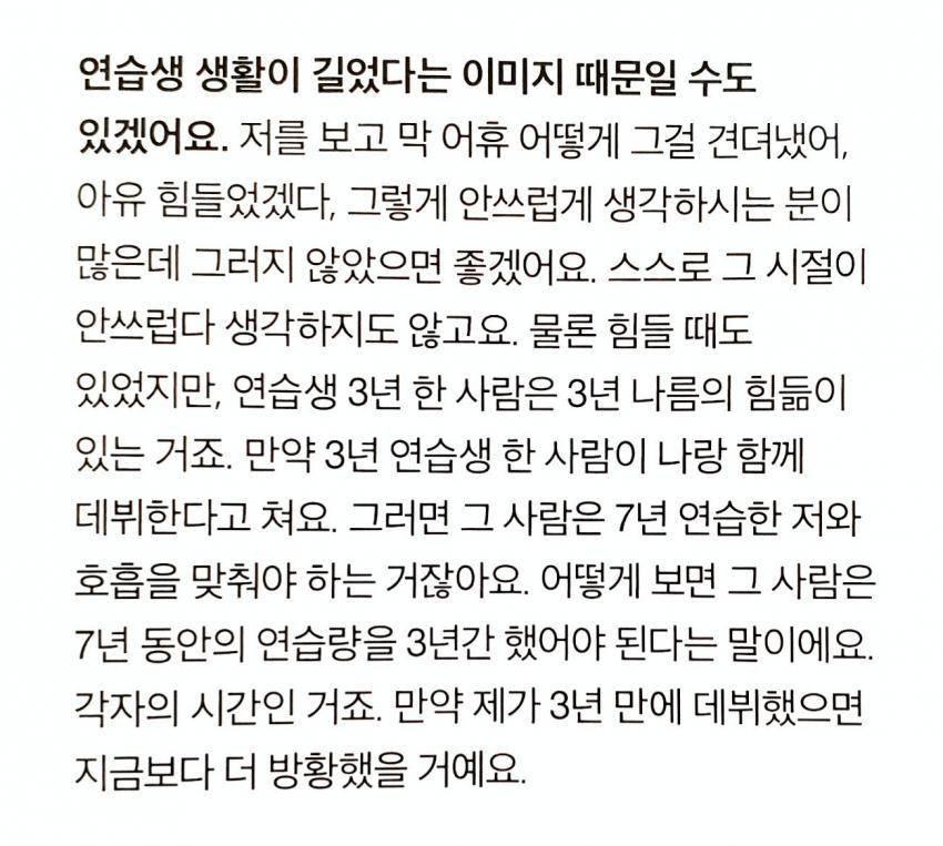 [레드벨벳] GQ 10월호 슬기 화보 & 인터뷰 '슬기라서' | 인스티즈