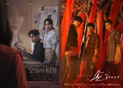 이번주 수목드라마 시청률 | 인스티즈