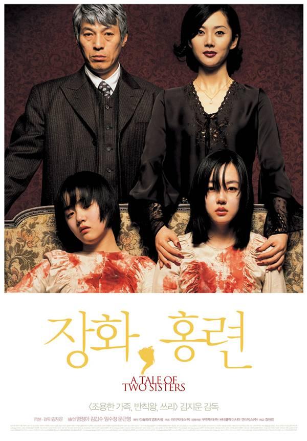 잔인한 장면없이도 무서워서 한국공포영화 역대급이라고 평가받는 작품 | 인스티즈