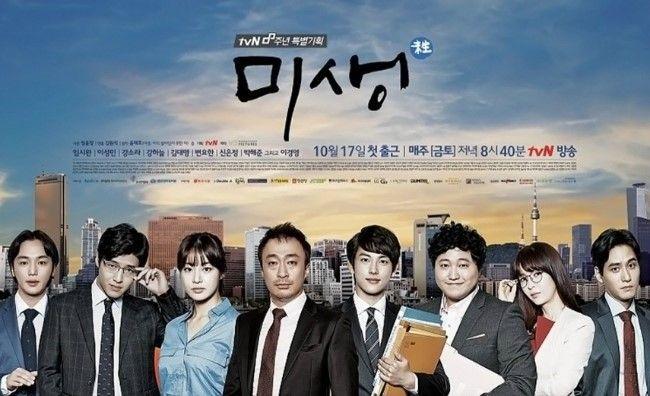 티비엔 드라마강국에 큰 영향을 미친 드라마 2개 ..jpg | 인스티즈