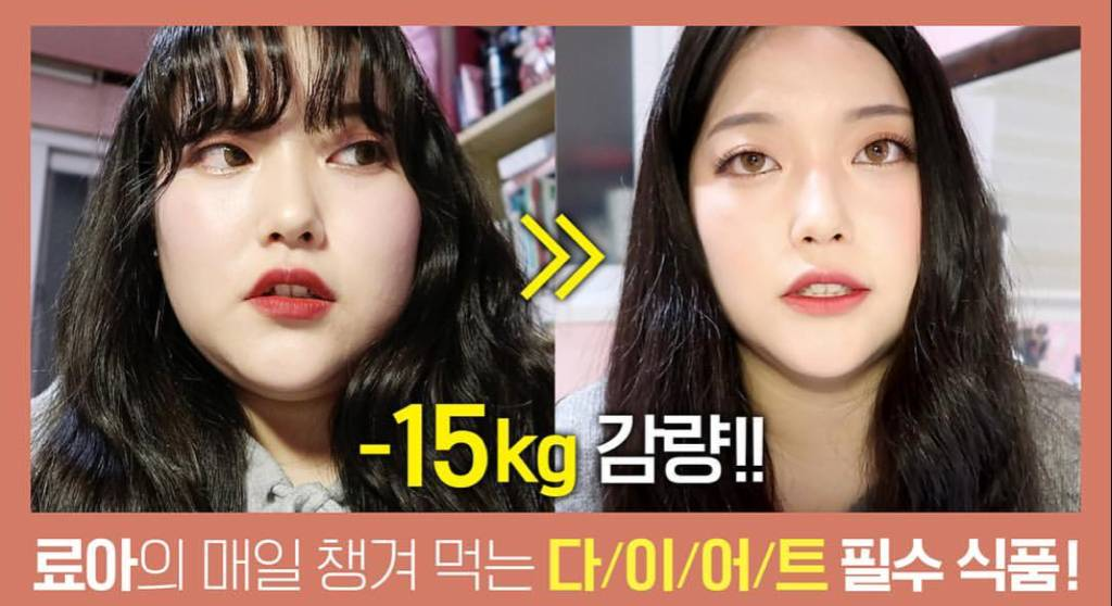 153cm 92.9kg라는 다이어트 유튜버 .jpg | 인스티즈
