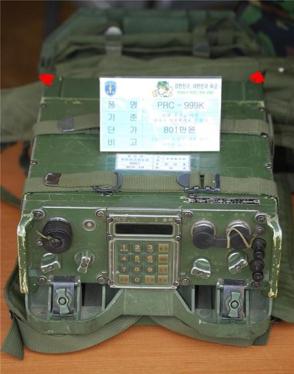 801만원 휴대용 전화기 | 인스티즈
