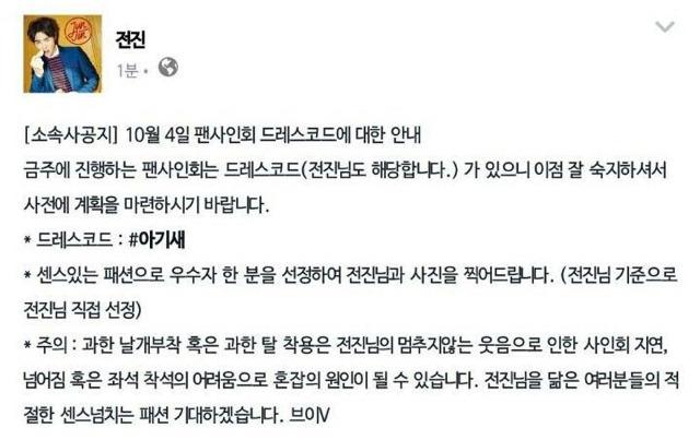 현재 전진 팬싸인회 상황.jpg | 인스티즈
