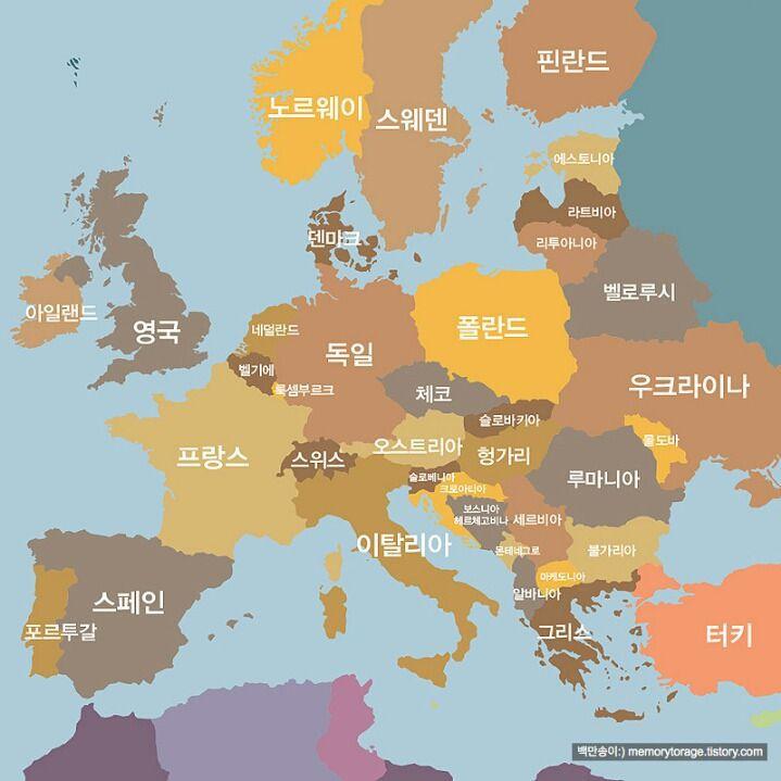 유럽에서 1년 거주할 수 있다면 선택할 한 곳은? | 인스티즈