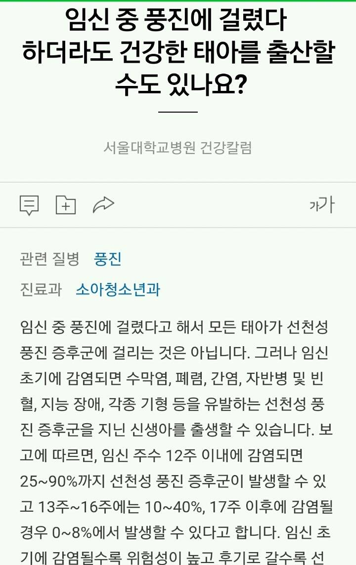 이기적인 팬이 자기 연예인 인생 망친 실화.txt | 인스티즈