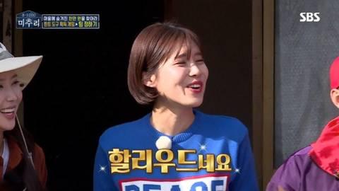 할리우드 수준의 프리함을 가진 배우 강기영 | 인스티즈