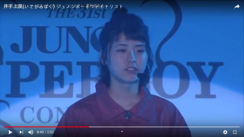 일본 아이돌 콘테스트에서 난리난 일반인 실제 짤 | 인스티즈