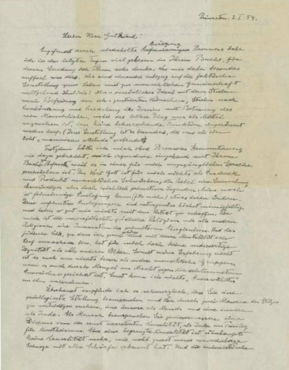 아인슈타인이 사망하기 1년전 쓴 손편지 | 인스티즈