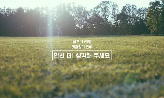 박항서 다큐멘터리 영화 베트남 전국 극장 상영 트레일러 영상   인스티즈