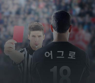 이승모 선수 퇴원~!!!!!!!!!! | 인스티즈