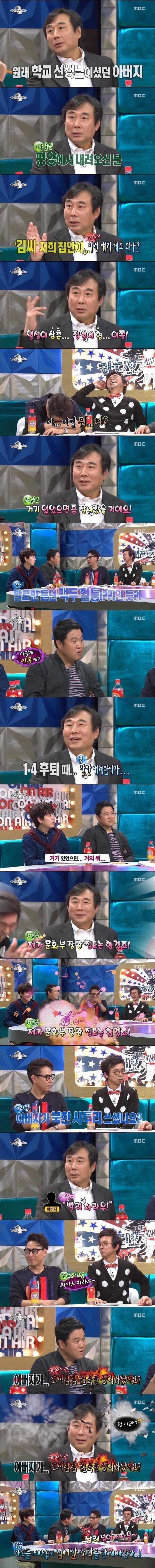 한국 최초 핵수저 피아니스트.jpg | 인스티즈