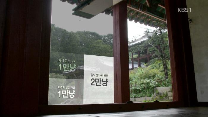 사스가 기록덕후들의 나라 조선의 기록 디테일 수준.jpg   인스티즈