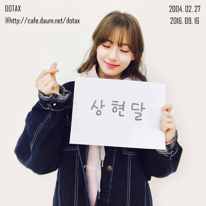 아이돌들의 데뷔전 팀명.jpg | 인스티즈