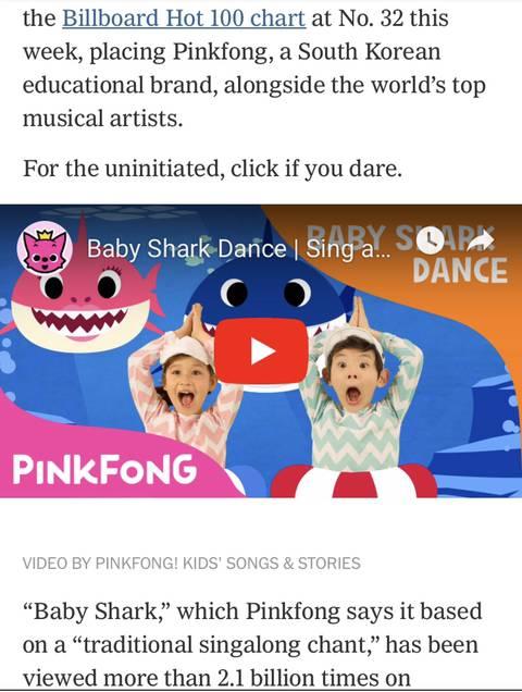금주 빌보드 Hot 100 차트 32위 진입한 K-pop   인스티즈