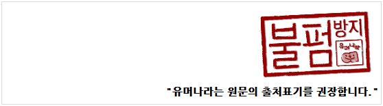 외계인 출연 몰카 | 인스티즈