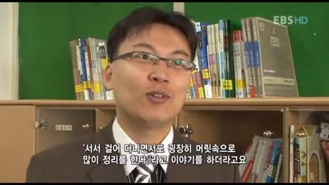 서울대 의예과 수석... | 인스티즈
