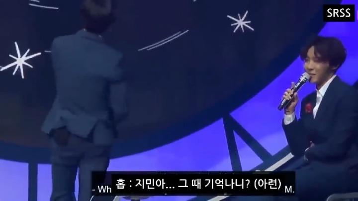 방탄소년단 지민 핸드폰에 껌 붙인 제이홉 | 인스티즈