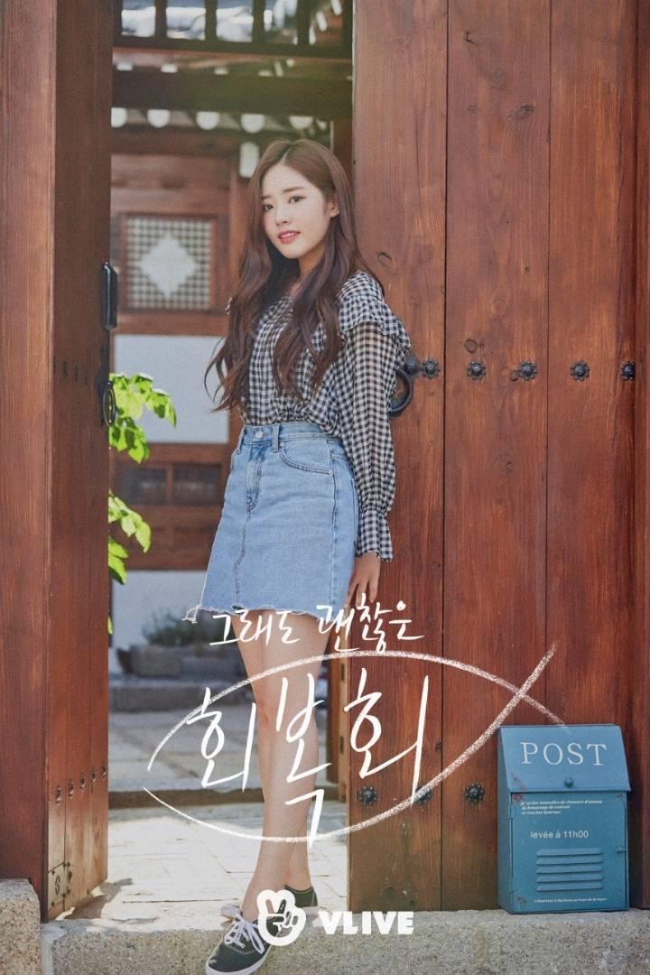 박지원의 액션.gif | 인스티즈