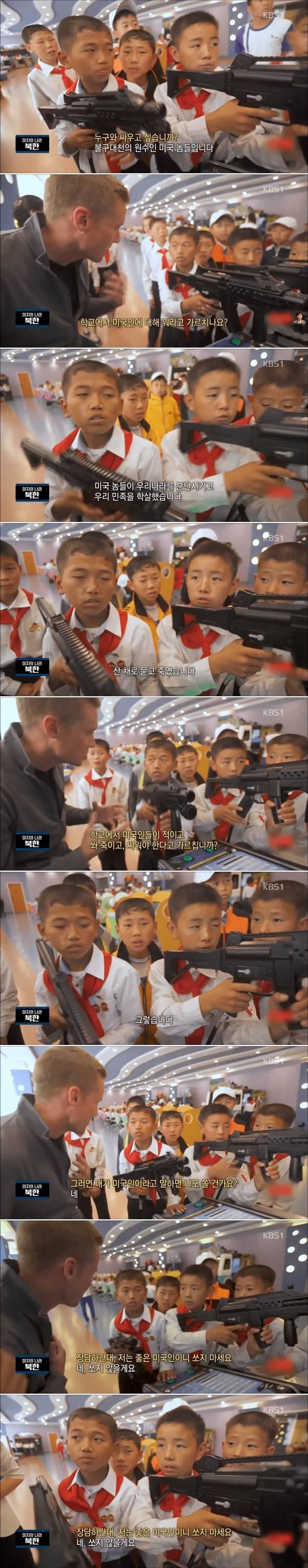 분노조절 잘 되는 북한 어린이들.jpg | 인스티즈