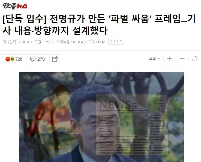 오히려 역풍이 불고 있는 김보름에 대한 킹리적 갓심 정리 | 인스티즈