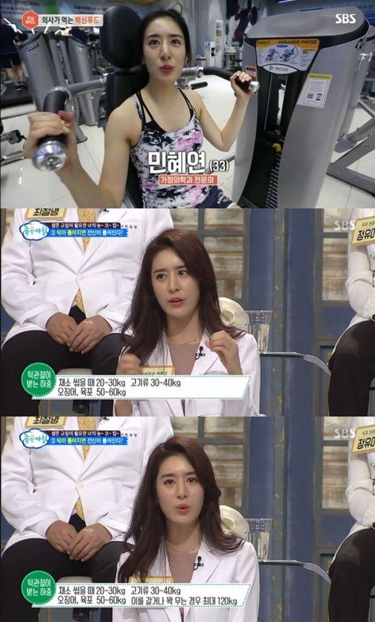 주진모 ♥여친, 배우 뺨치는 미모의 여의사..방송도 접수 [단독] | 인스티즈