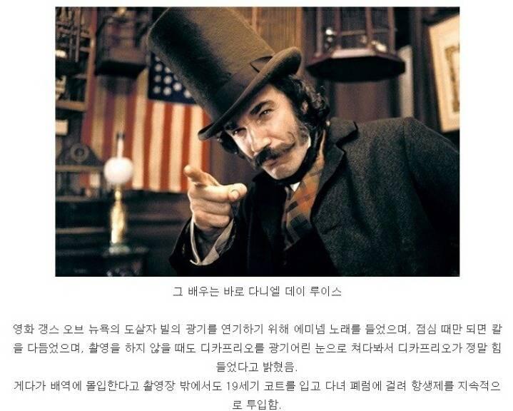 영화 촬영 내내 디카프리오를 힘들게 한 배우.jpg | 인스티즈