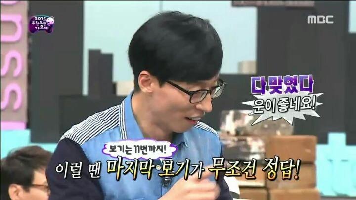 차려진 정답상 걷어차는 JYP | 인스티즈